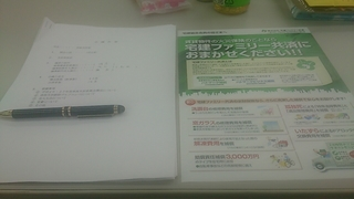 20140715_111750_Android.jpg